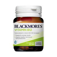 Blackmores Vitamin B12 100 µg 75 Tablets
