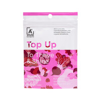 Activated Nutrients Top Up for Women Superfood 56g