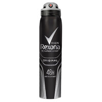 Rexona Antiperspirant for Men 150g