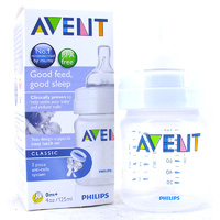 AVENT BPA Free Classic Feeding Bottle 125mL