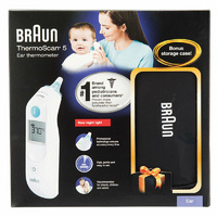Braun ThermoScan Gift With Purchase Bonus Protective Case