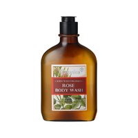Ausganica (Organic) Rose Body Wash 250ml