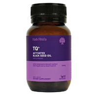Hab Shifa TQ+ Activated Black Seed Oil 60 Capsules