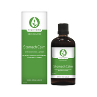 KiwiHerb Stomach Calm 100ml